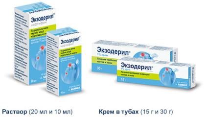 Медикамент выпускается в различных формах