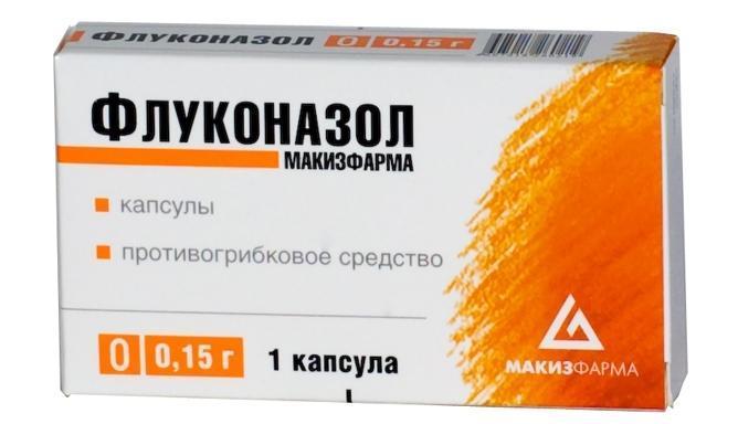 Флуконазол – антигрибковый препарат