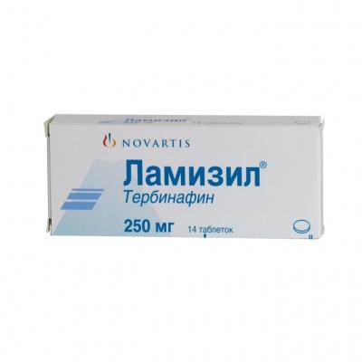 нистатин таблетки инструкция 250 мг