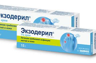 Эффективность препарата зависит от правильности применения