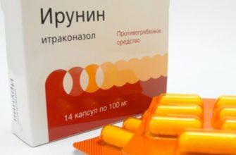 Препарат обладает высокой эффективностью в борьбе с инфекцией