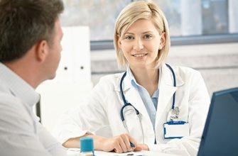 Обязательно проконсультируйтесь с доктором при появлении необычных симптомов