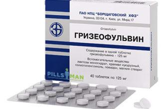 Ряд противогрибковых медикаментов весьма разнообразен